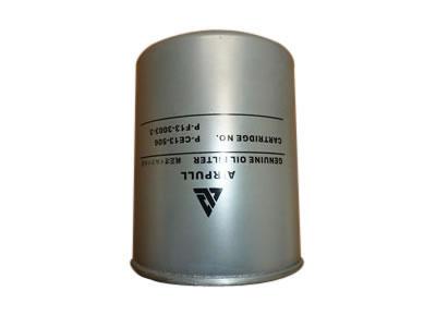 Lọc dầu Airpull - Lọc dầu OEM máy nén khí Kobelco