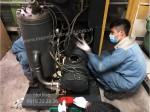 Nhận biết dấu hiệu và khắc phục lỗi máy nén khí Kaeser